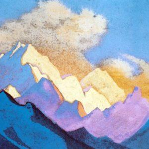 Горы Рериха